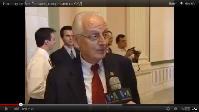 Конгресмен Паскрелл про санкції проти Росії та Надію Савченко