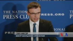 МВФ: питання про виділення Україні траншу розглянуть 3 квітня