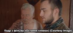 Короткометражку про українського добровольця покажуть на Sheffield Doc/Fest у Британії